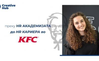 Успехот на Вјоса Мифтари од Академијата за човечки ресурси во Косово