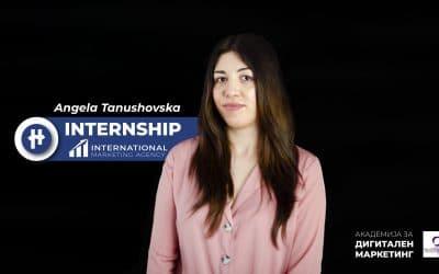 Ангела од Академијата за дигитален маркетинг на пракса во International Marketing Agency