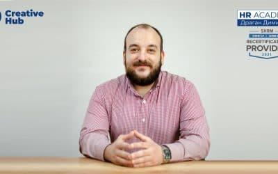 Casual Friday – Успешен HR проект – интервју со нашиот поранешен студент Драган Димитров