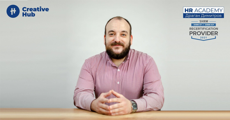 Интервју со нашиот поранешен HR студент Драган Димитров